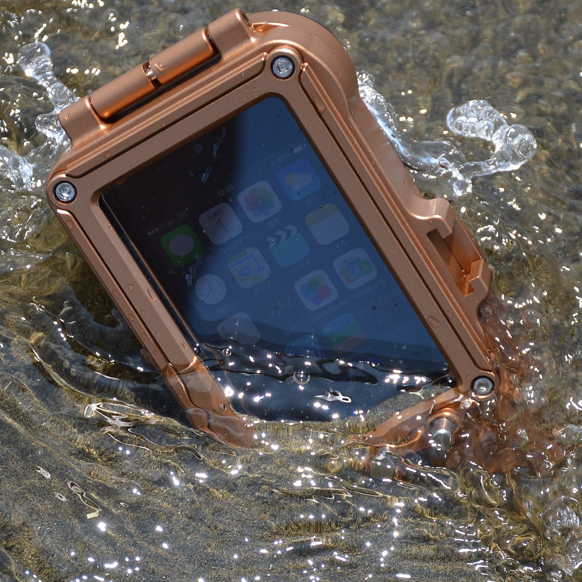 THANK.iPHONE.UNDERWATER.CASE_.9
